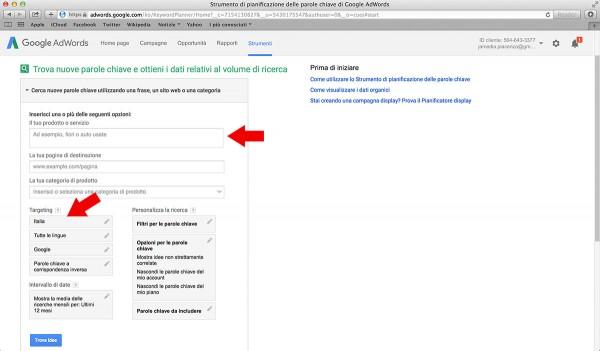 strumento Google adwords